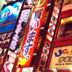 Stock photo collection: Japan, Tokyo, Kyoto travel photography