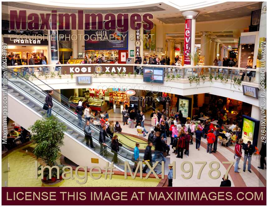 Stock photo of Globus Shopping Mall in Kiev