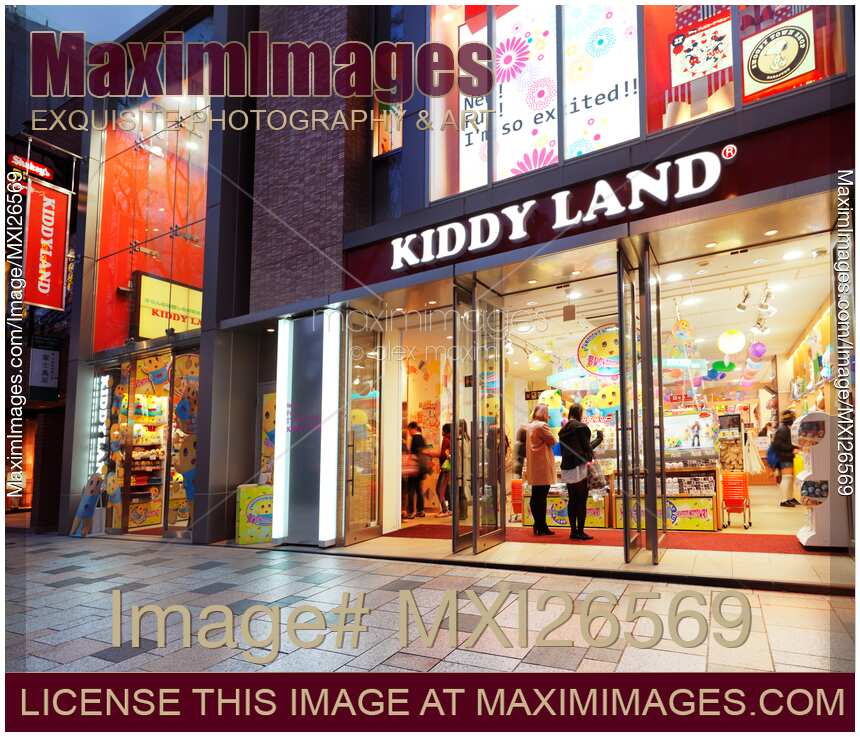 Japan Toy Store : Stock photo kiddy land japanese toy store in tokyo