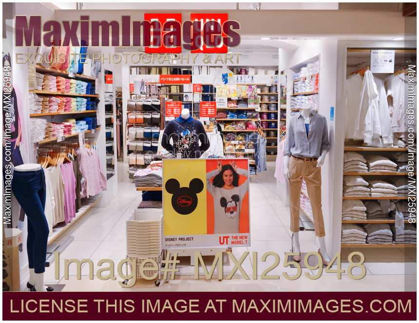 stock photo of uniqlo store in tokyo japan