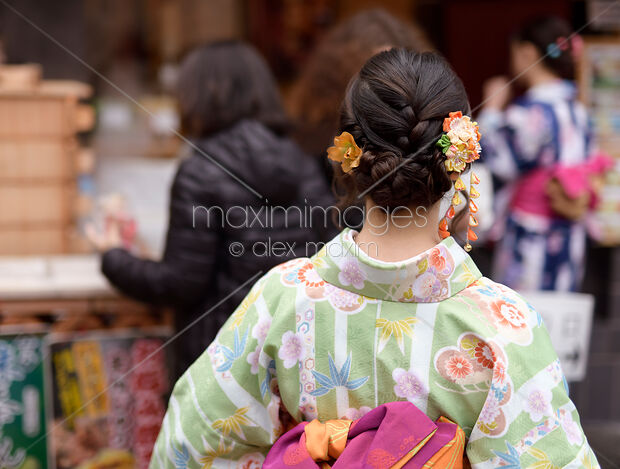 Photo Of Japanese Girl In Colorful Yukata Kimono With Pretty